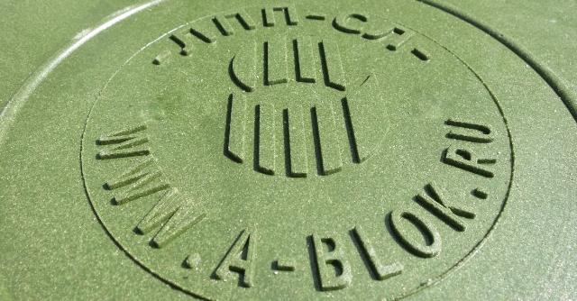 Люки садовые для смотровых колодцев ЛПП-СЛ
