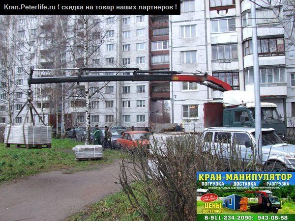 Доставка в СПб краном-манипулятором, плиты перекрытия, фбс, доставим железобетонные изделия по Санкт-Петербургу, железобетонные конструкции + скидки на покупку товаров.